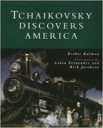 tchaiksovshy